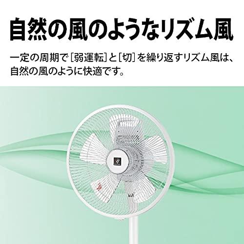 シャープ【扇風機】リビング扇(ホワイト系)SHARPPJ-N3AS-W