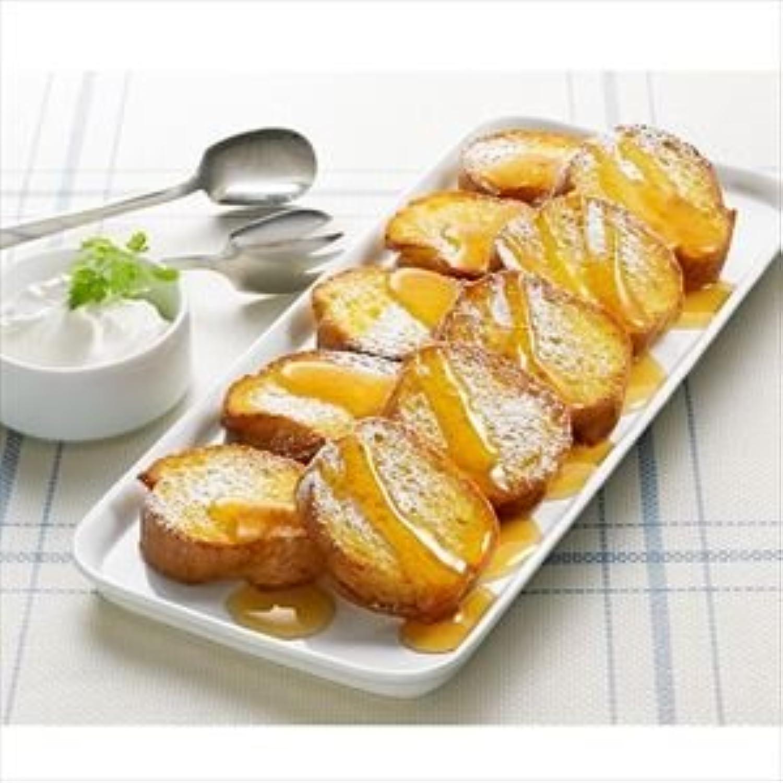 フレンチトースト(ミニ)18g×10 長期保存!便利な冷凍できるパン (mk)(128327)