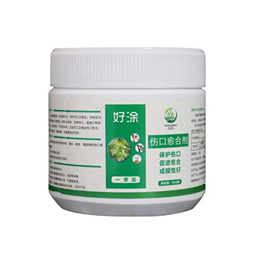 Bonsai Pruning Cutting Paste, Bonsai Tools - Tree Plant Pruning Sealer Compound Sealer Compound Plant Graft Healing Cream Bonsai Care for Perimeter Cuts to The Tree