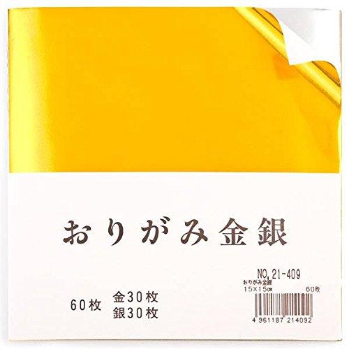 El Oro Y La Plata Origami Del Japonés