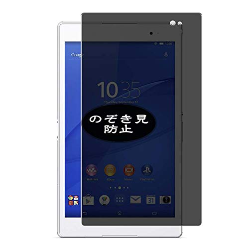 VacFun Anti Espia Protector de Pantalla, compatible con Sony Xperia Z3 Tablet Compact SGP621 SGP611 SGP612 8', Screen Protector Filtro de Privacidad Protectora(Not Cristal Templado) NEW Version