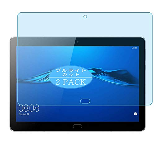 VacFun 2 Piezas Filtro Luz Azul Protector de Pantalla Compatible con Huawei MediaPad M3 Lite 10.0 10', Screen Protector Película Protectora (Not Cristal Templado) Anti Blue Light Filter New Version