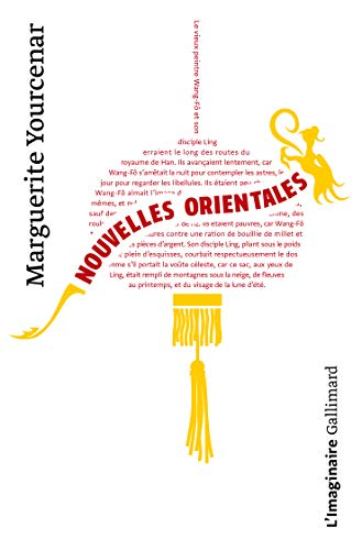 Nouvelles Orientales (Collection L'Imaginaire) (French Edition)