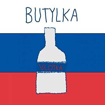 Butylka