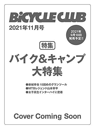 BiCYCLE CLUB(バイシクルクラブ)2021年11月号