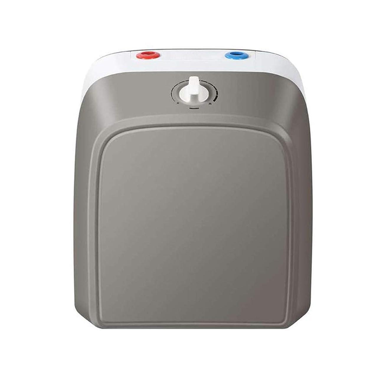 ピニオン自動的にスペルRMXMY 家庭用インスタントキッチン電気温水器、可変温度、大容量、水の出力、ホット、小型家庭用ウォーターストレージ給湯器