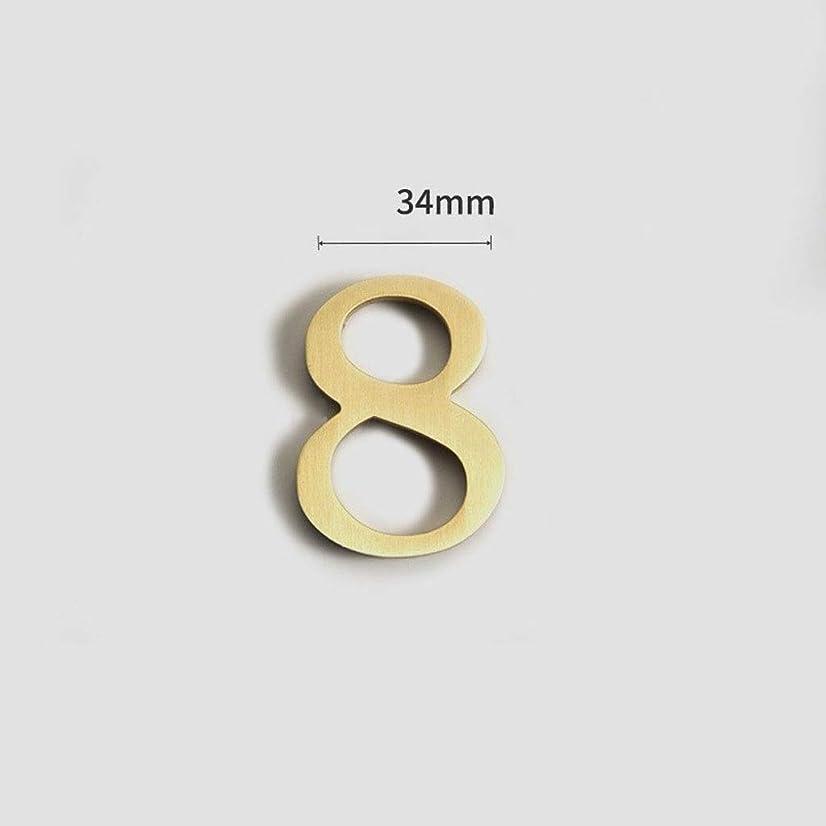 とまり木構築するつまずくGWM クリエイティブハウスナンバー、ウォールデコレーションサイン、自己接着ハウス番号デジタルカスタムステッカー純銅金属真鍮レターホテル (Color : 8)