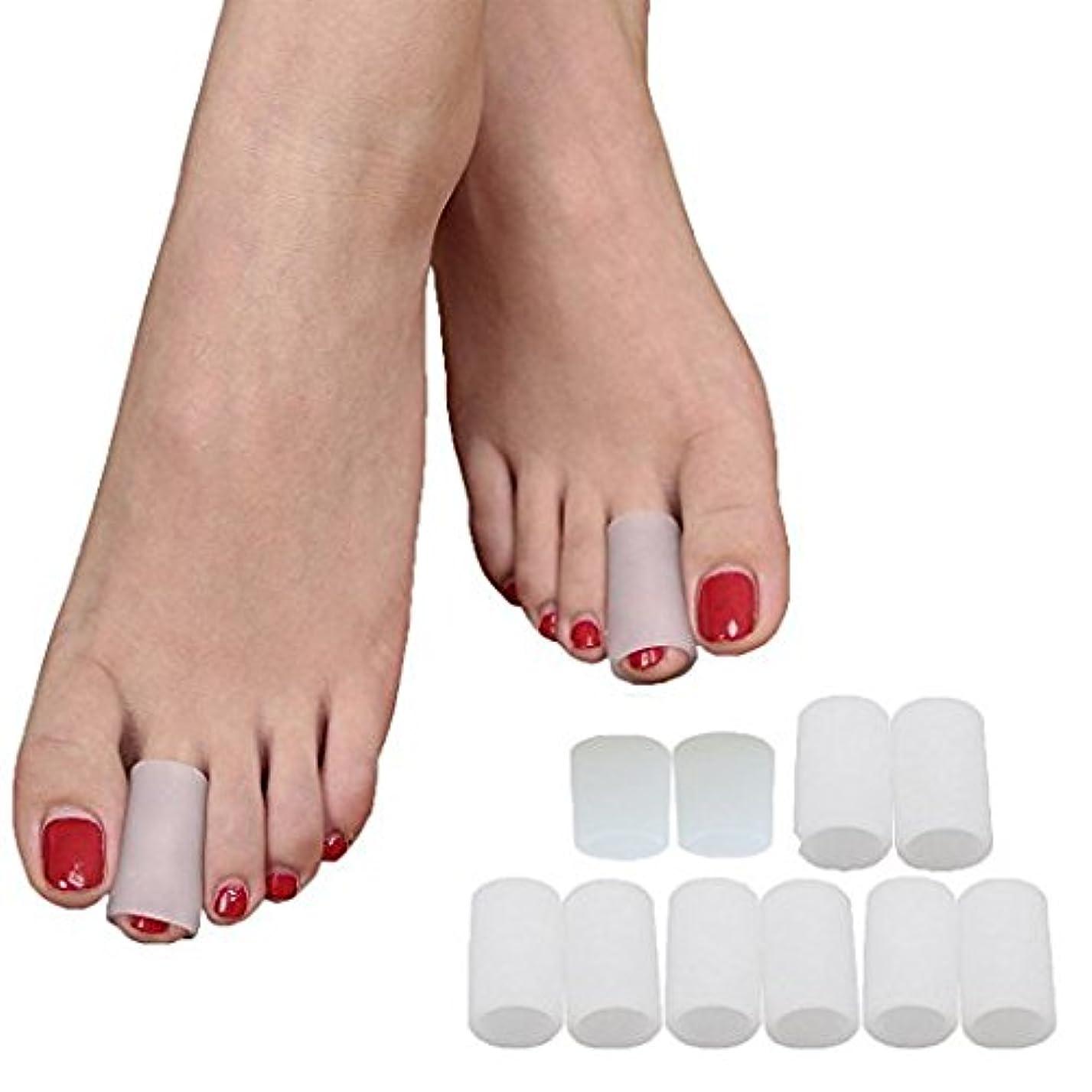 たっぷり抗生物質確認Povihome 足指保護キャップ, つま先プロテクター,足の小指保護 白い 5ペア