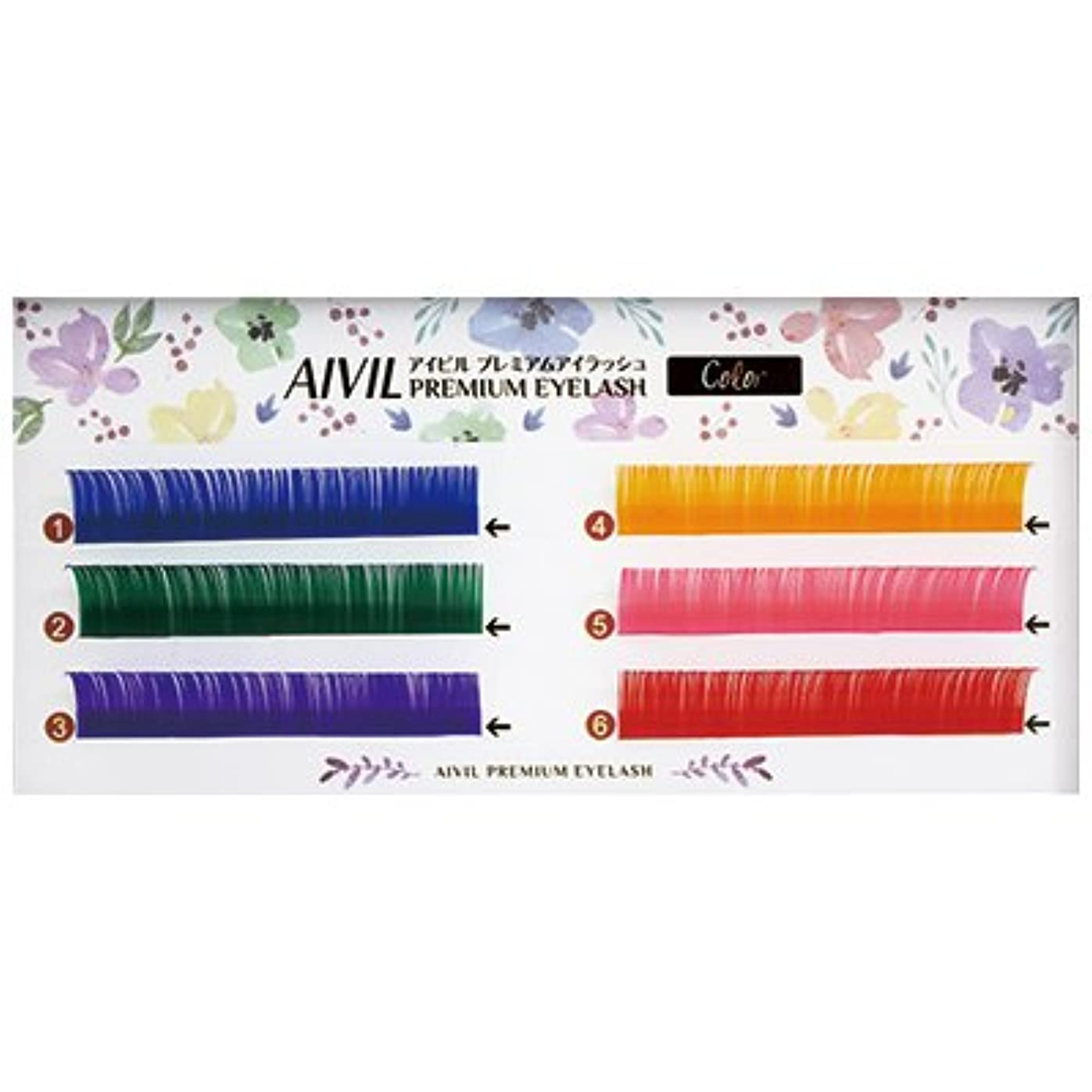 ホバート予防接種するデータ【AIVIL】プレミアムアイラッシュ カラフルミックス 6列 Jカール 0.15mm×10mm