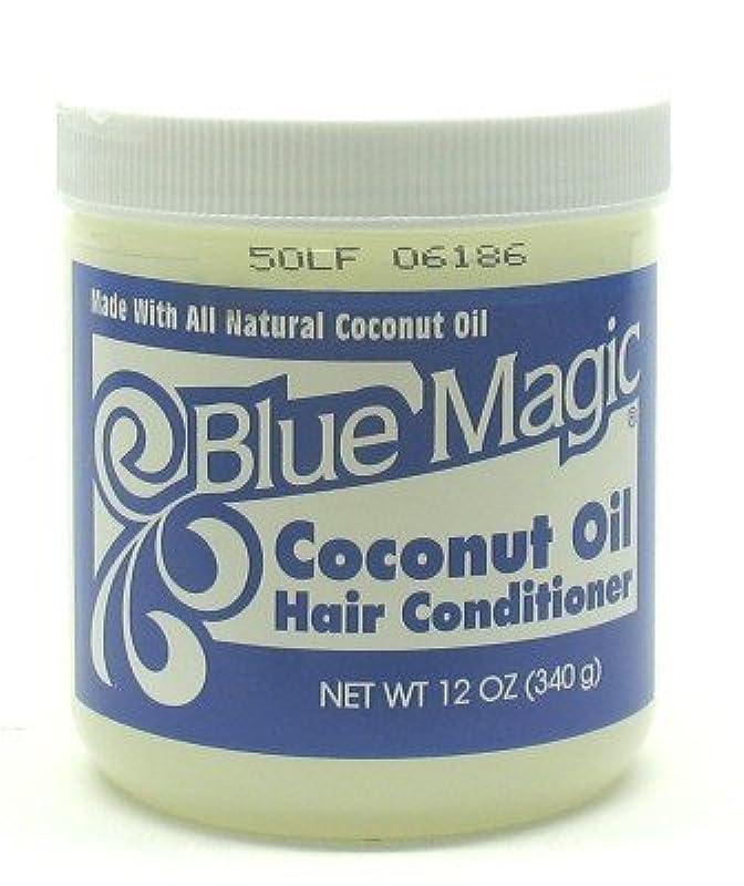 壊れた検体承知しましたBlue Magic Coconut Hair Conditioner 355 ml (Case of 6) (並行輸入品)