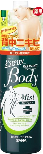 Esteny Medicated Body Mist AC (Back Acnes) 300ml (Harajuku Culture Pack)