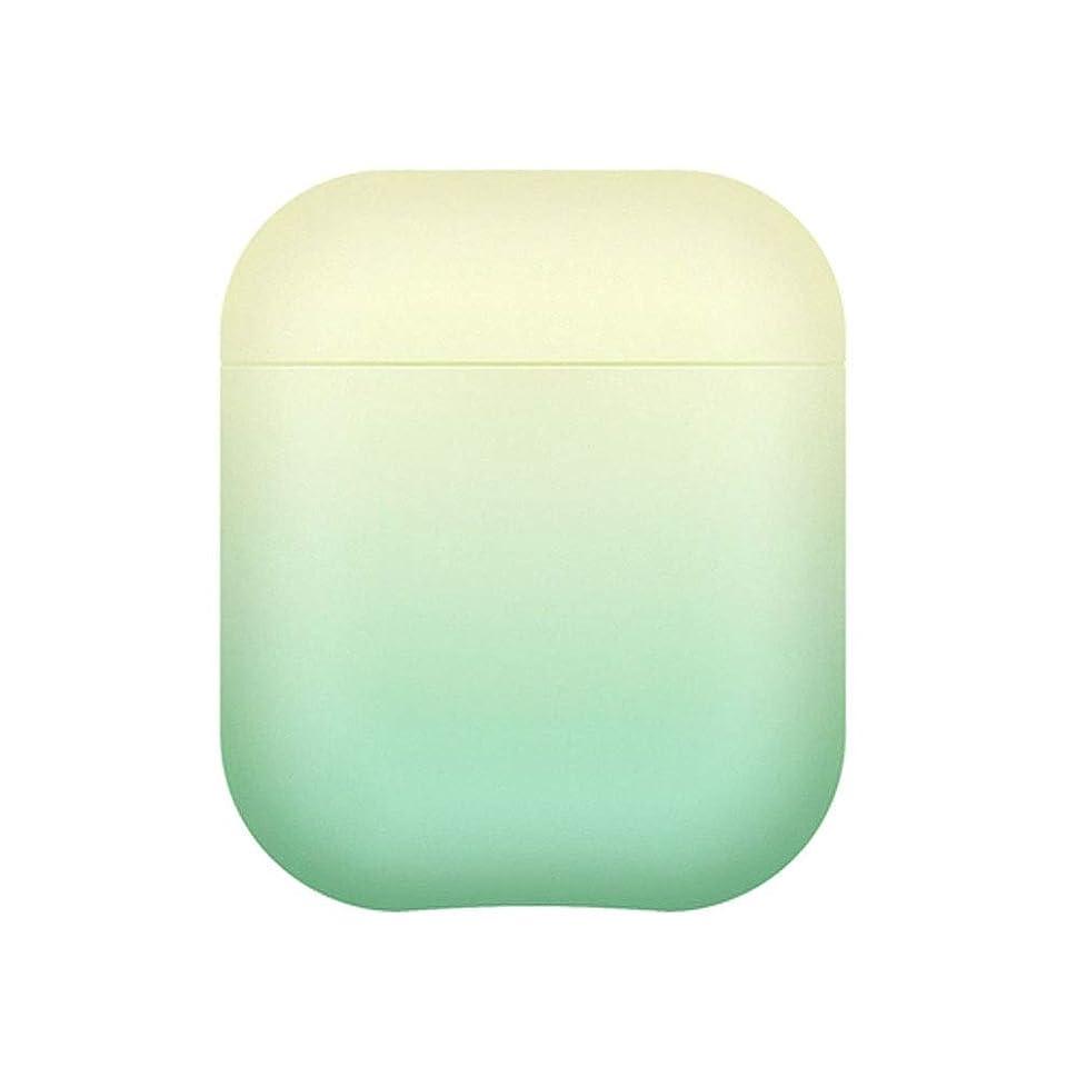 いじめっ子買うインサートJielongtongxun ヘッドフォンカバー、グラデーションデザインにより、よりスタイリッシュで使いやすく、ヘッドフォンなし(青、緑) 絶妙な (Color : ピンク)