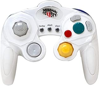 Sakar Wii Gamecube Controller