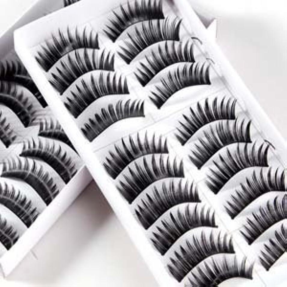 収穫障害者生きる20 Pairs Black Thick Natural Long Makeup False Fake Eyelash Eye Lashes by Boolavard? TM