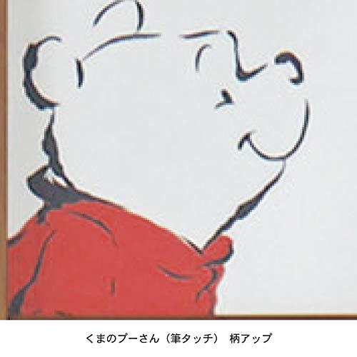 ベルメゾン『ディズニー障子紙2枚セット』
