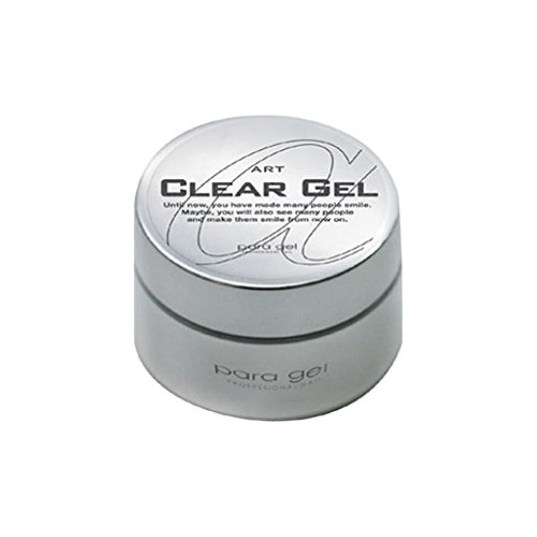輸送スパイラルアンケートpara gel アートクリアジェル 10g サンディング不要のベースジェル