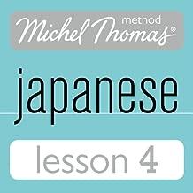 Michel Thomas Beginner Japanese Lesson 4