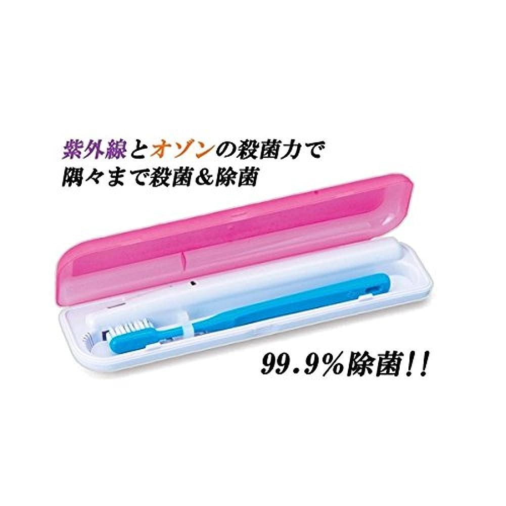 イヤホン森林鉛除菌歯ブラシ携帯ケース