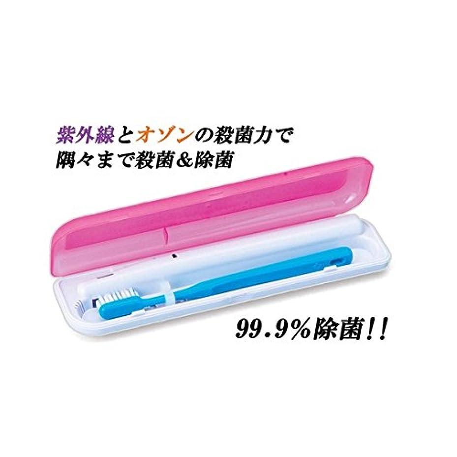 虫ビザ娘除菌歯ブラシ携帯ケース