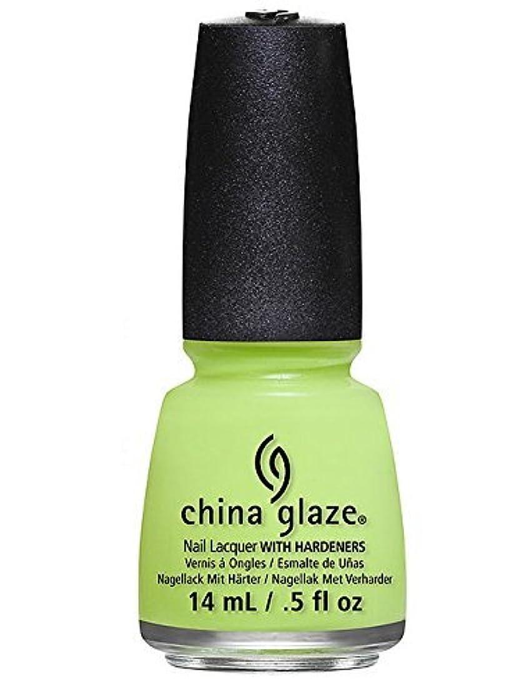 ほんの爆弾夕食を食べるChina Glaze Avant Garden Collection, Grass is Lime Greener by China Glaze [並行輸入品]