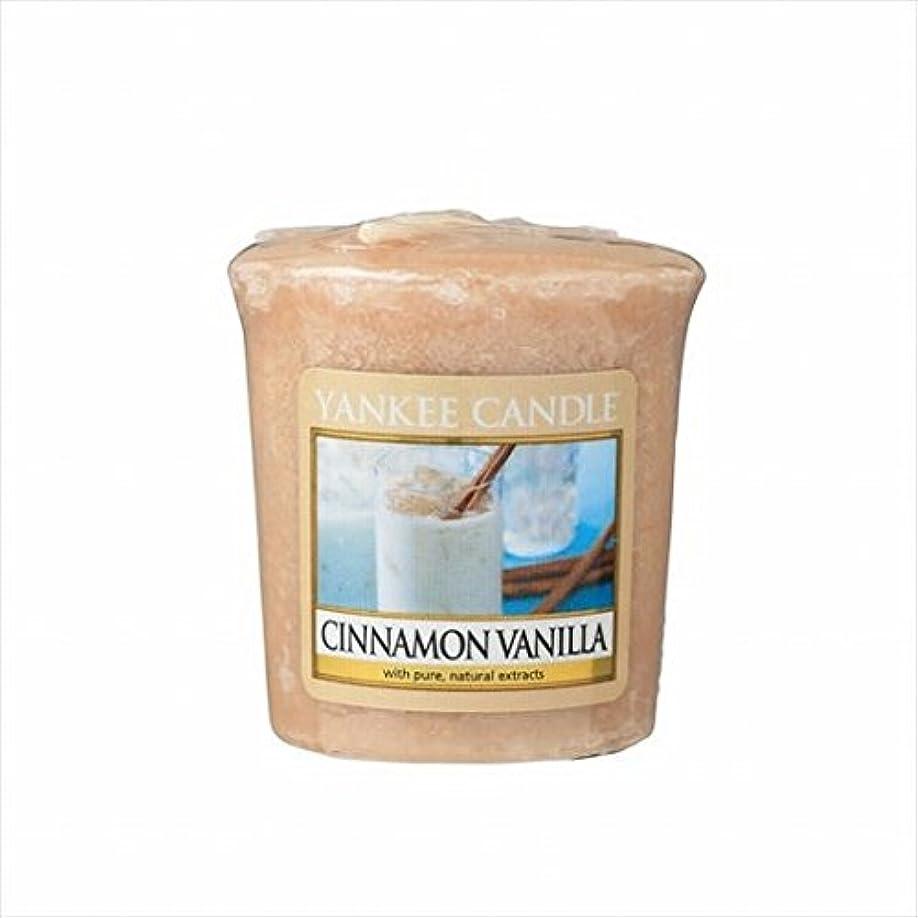 医学間違えた溶かすカメヤマキャンドル(kameyama candle) YANKEE CANDLE サンプラー 「 シナモンバニラ 」