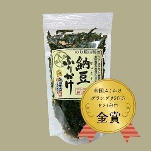 【通宝】 納豆 ふりかけ5袋 全国ふりかけグランプリ金賞受賞商品