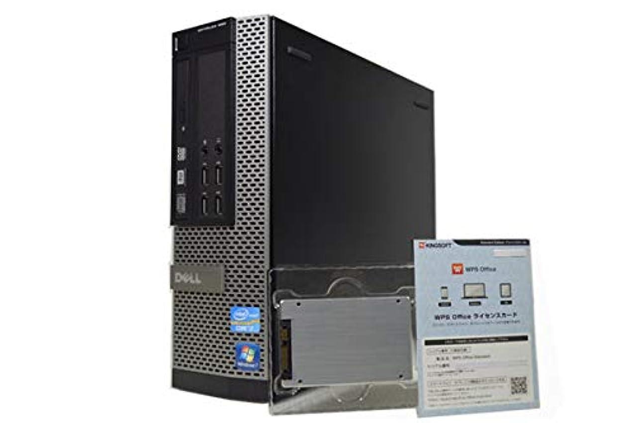 もっと少なく服伝記デスクトップパソコン 【Office搭載】 SSD 240GB (新品換装) DELL OptiPlex 990 SFF 第2世代 Core i5 2400 /8GB/240GB/DVDマルチ/Windows 10