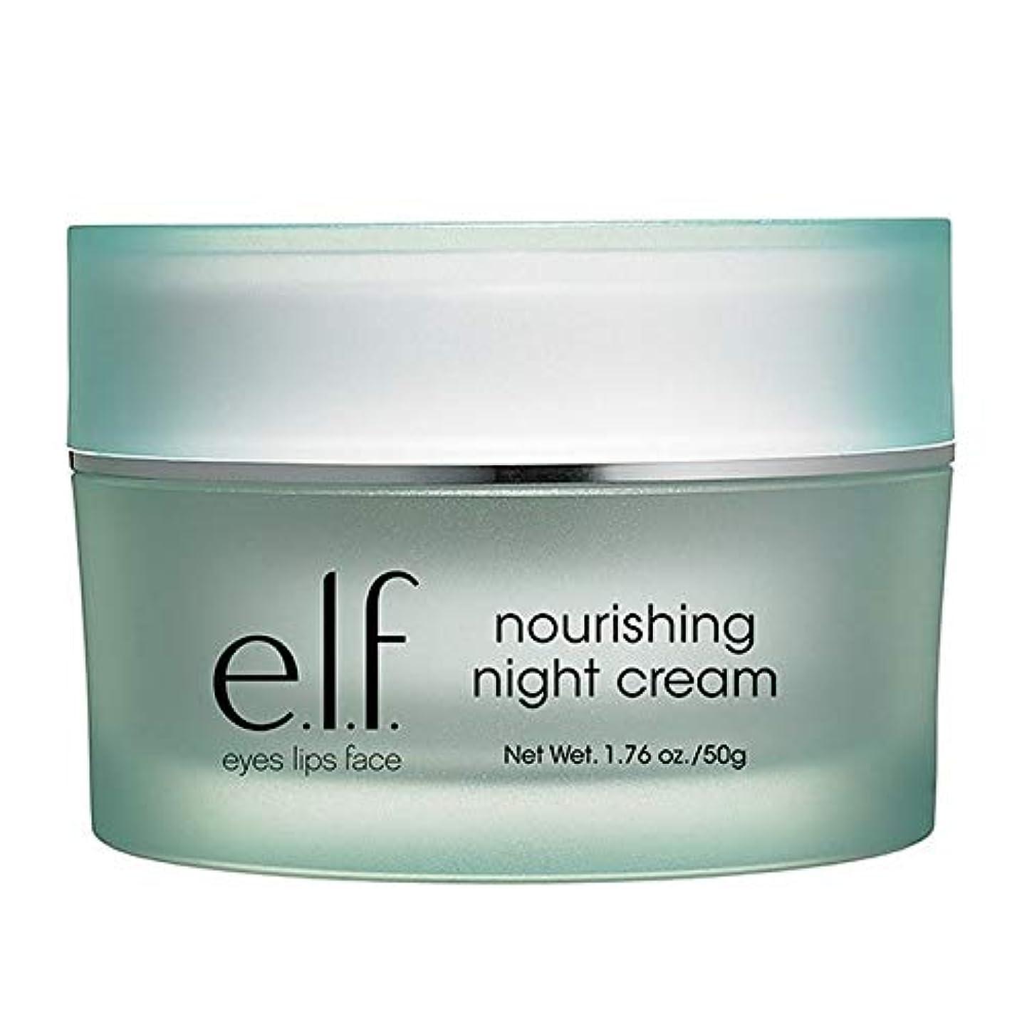 どのくらいの頻度で礼儀介入する[Elf ] エルフ。栄養ナイトクリーム50グラム - e.l.f. Nourishing Night Cream 50g [並行輸入品]