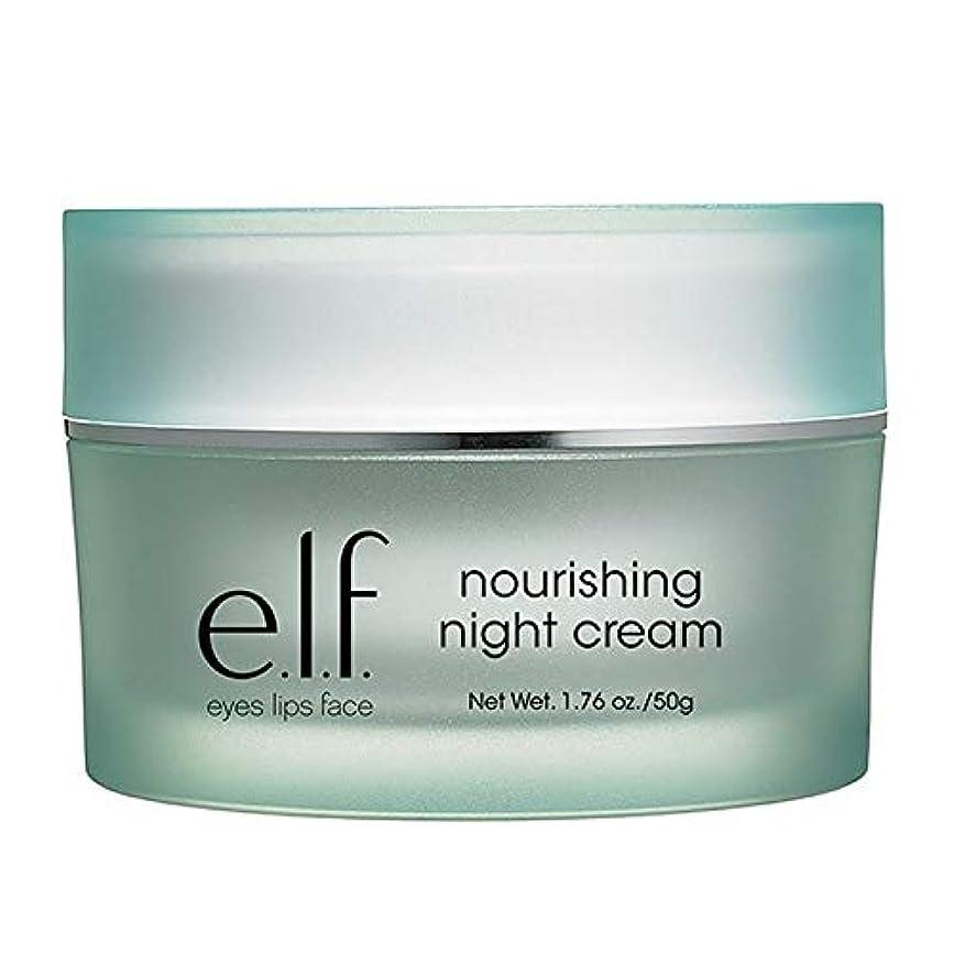山積みの消える更新[Elf ] エルフ。栄養ナイトクリーム50グラム - e.l.f. Nourishing Night Cream 50g [並行輸入品]