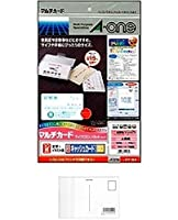 (まとめ買い) エーワン マルチカード 厚口 キャッシュカードサイズ 100枚分 51164 【×5】 + 画材屋ドットコム ポストカードA
