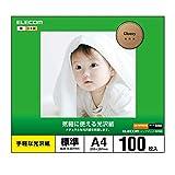 エレコム 写真用紙 A4 100枚 光沢 手軽な光沢紙 標準 0.207mm 日本製 【お探しNo:D202】 EJK-GAYNA4100
