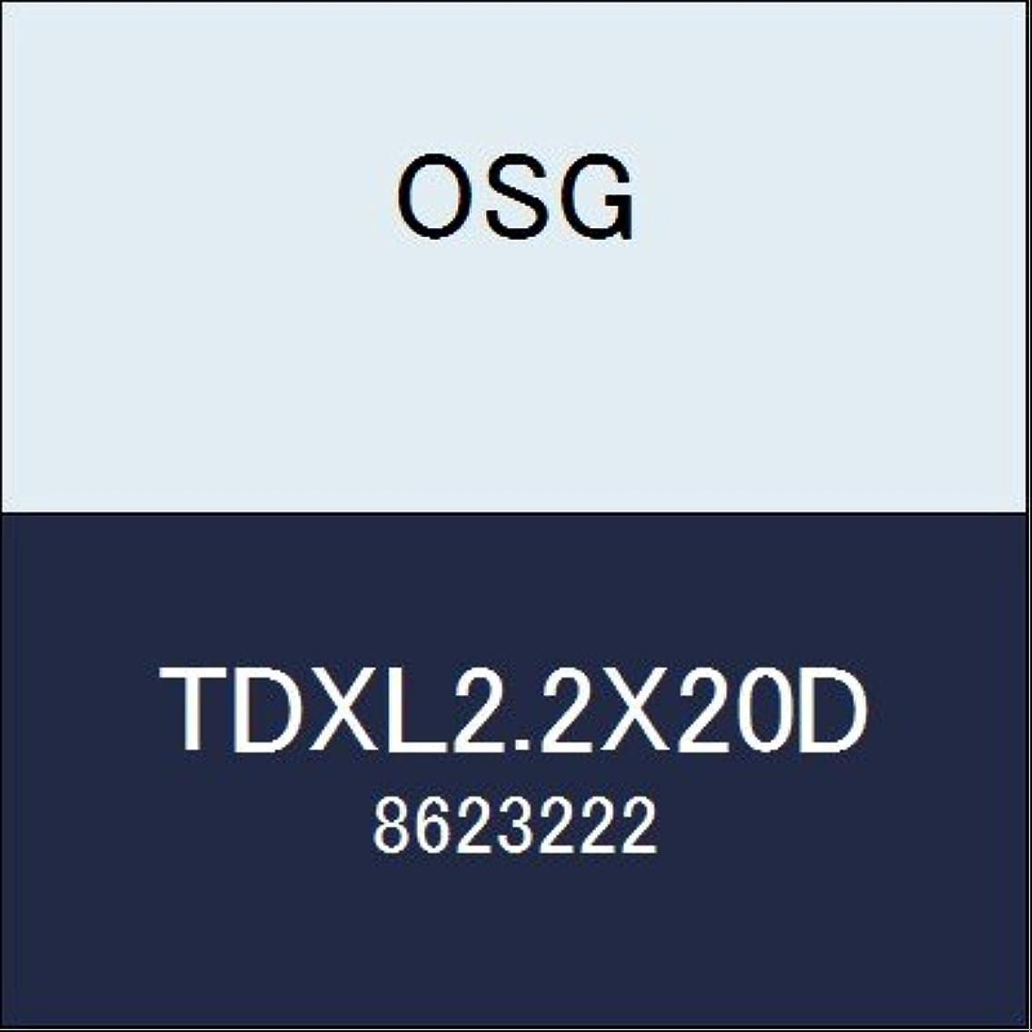 手がかり白い肥料OSG スラスタードリル TDXL2.2X20D 商品番号 8623222