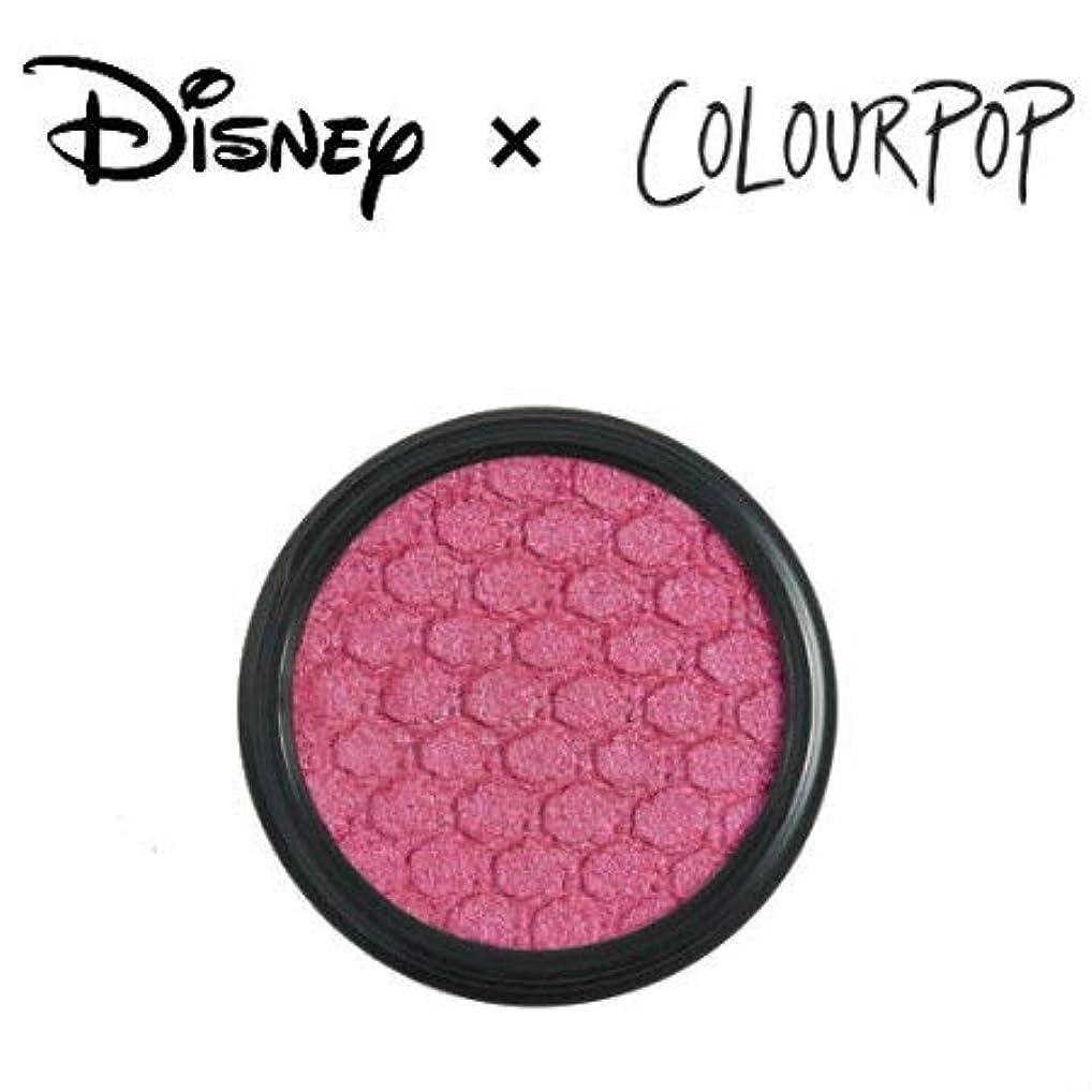 コーラスメロディアススチールカラーポップ COLOURPOP x DISNEY ディズニー プリンセス アイシャドウ BE OUR GUEST(ベリーピンク)