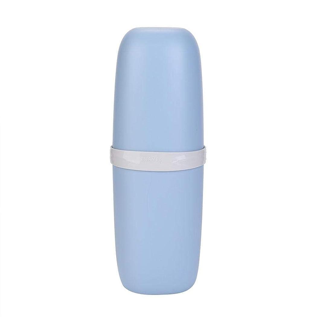 日食強調する日付付き収納ケース携帯用歯ブラシ収納ホルダー(青)