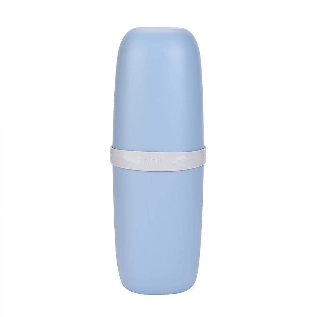 上に築きます増強折収納ケース携帯用歯ブラシ収納ホルダー(青)