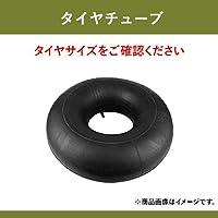 BKT タイヤチューブ フォークリフト用 (ラジアル兼用) 7.00-12サイズ TR75Aタイプ 1本