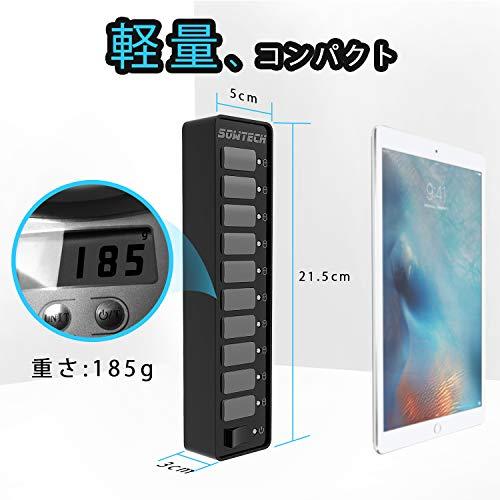 SOWTECH『USBハブ10ポート(CA033-10)』