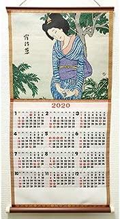 2020年版 織物カレンダー 宵待草 竹久夢二