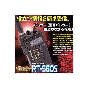 【マルハマ】マルチバンドレシーバー 鳴物入 RT-560S 盗聴器発見可能