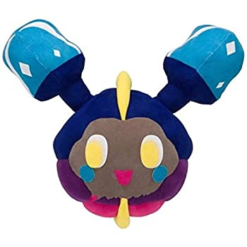 Pzglvc Pokemon Cosmog Plush Doll Stuffed Animal Toy Sun and Moon Picture 25cm Children's Gift