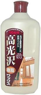 【大容量】 リンレイ 高光沢樹脂ワックス 1L