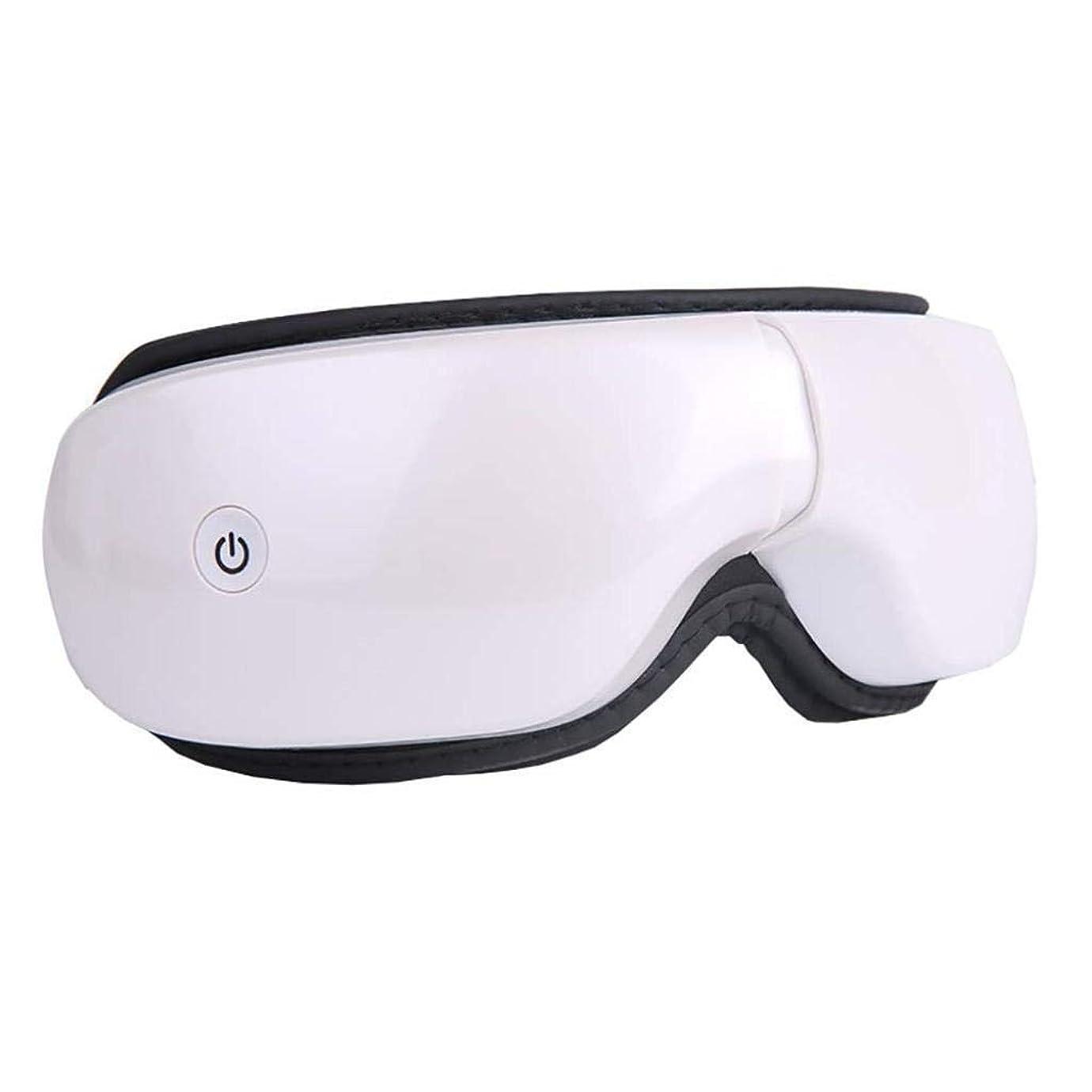 裸回答カードアイマッサージャー。アイプロテクターアイ振動は近視を緩和しますアイバッグアイマスク疲労マッサージャー学生、オフィスワーカーに適したアイケア (Color : 白)
