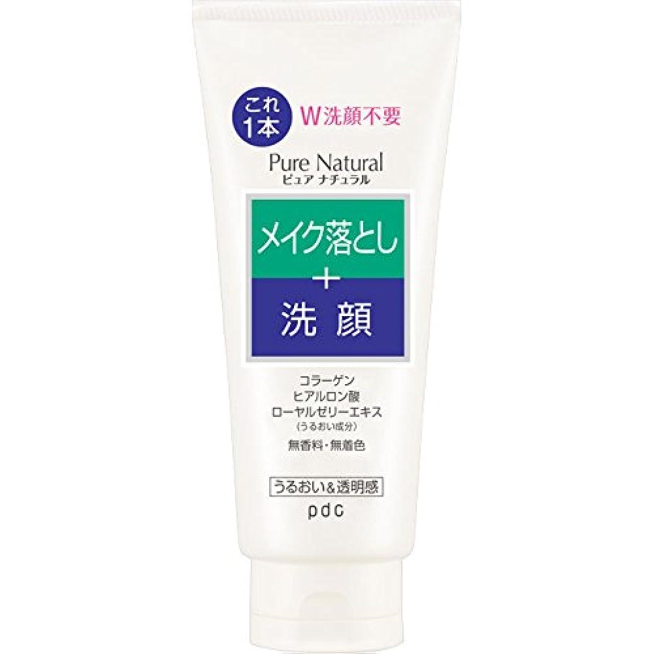 個性異常なコートポーラデイリーコスメ ピュア ナチュラル クレンジング洗顔(ミニサイズ) 70g