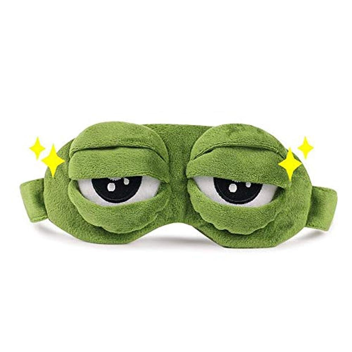 チョークスキャンダルその注意悲しいカエル睡眠マスク綿アイマスク目隠し睡眠のため睡眠マスクケースアイカバーマスク
