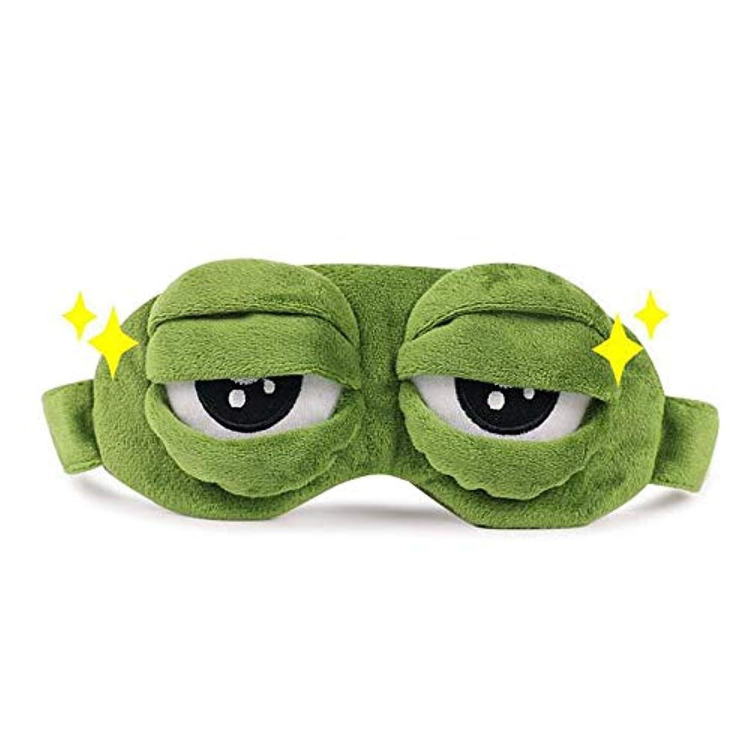 妖精雇う利益注意悲しいカエル睡眠マスク綿アイマスク目隠し睡眠のため睡眠マスクケースアイカバーマスク