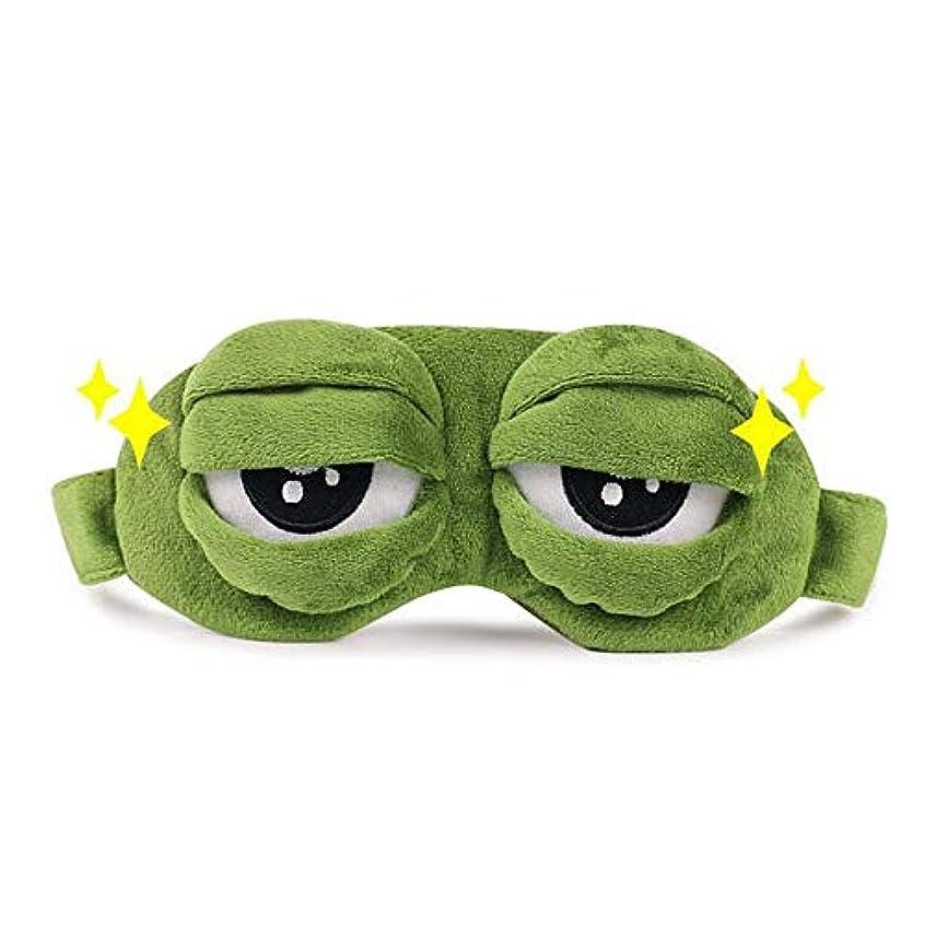 嘆くパドル学士注意悲しいカエル睡眠マスク綿アイマスク目隠し睡眠のため睡眠マスクケースアイカバーマスク