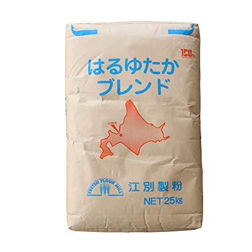強力粉 はるゆたかブレンド 北海道産パン用小麦粉 江別製粉 業務用 25kg