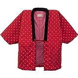 久留米手づくりはんてん婦人用・日本製・中わた綿入り(10)