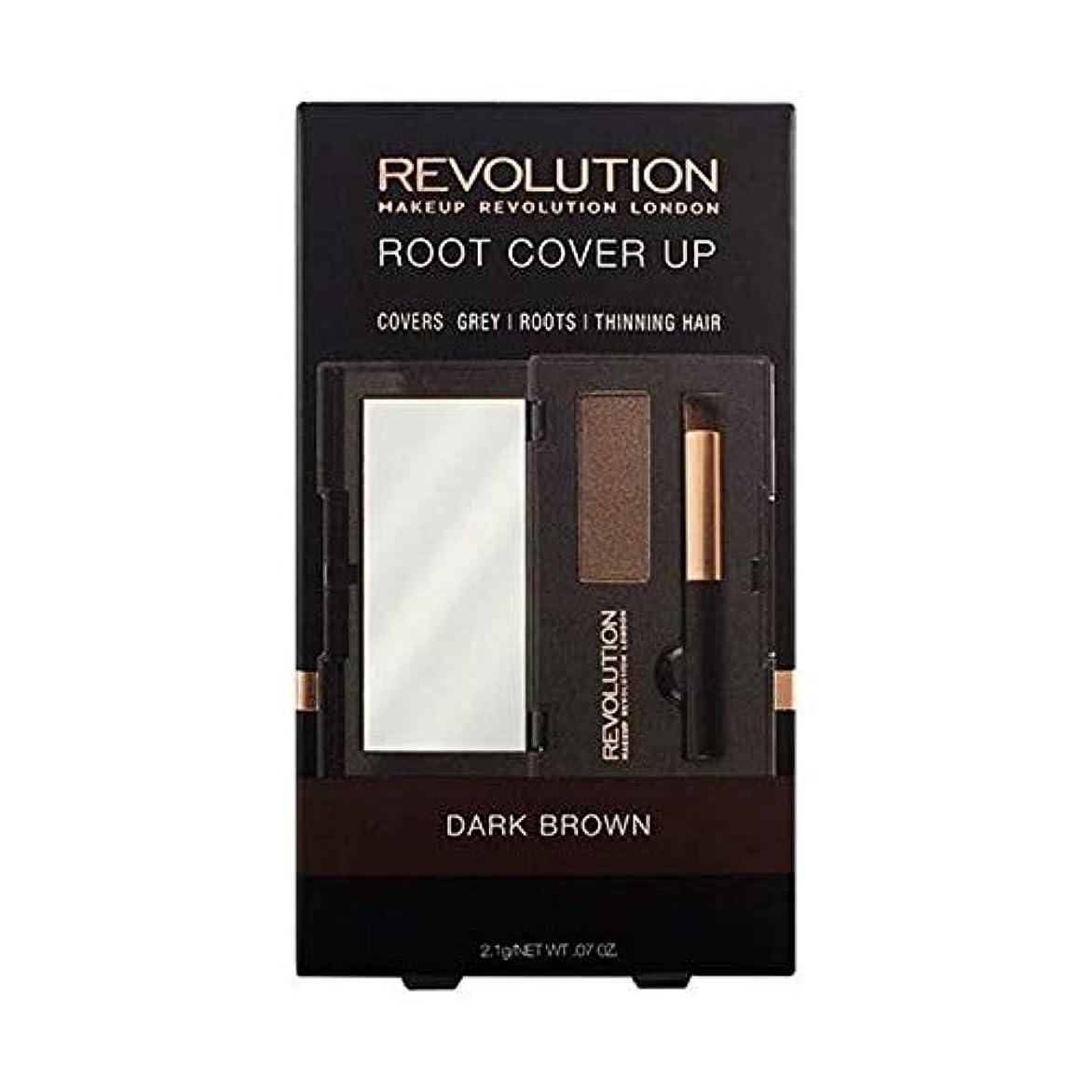 インシュレータ二始める[Hair Revolution ] ヘア革命ルートはダークブラウンをカバー - Hair Revolution Root Cover Up Dark Brown [並行輸入品]
