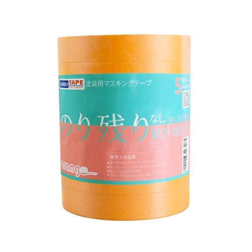 ADHESマスキングテープ 養生テープ 和紙テープ 塗装用 多用途 UV抵抗 幅24mm×長さ18m 5巻入り HCC1109